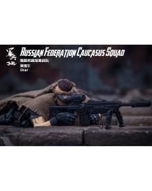 joy toy dark source 118 scale russian federation caucus squad otar - surveillance port (3)