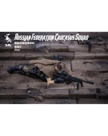 joy toy dark source 118 scale russian federation caucus squad otar - surveillance port (5)
