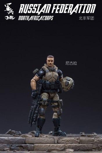 joy toy dark source russian federation north africa corps - surveillance port 01