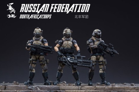 joy toy dark source russian federation north africa corps - surveillance port 02