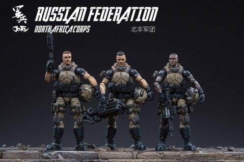 joy toy dark source russian federation north africa corps - surveillance port 03