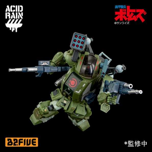 B2.Five Acid Rain K6 Jungle Team Scopedog ATM-09ST - Surveillance Port 01