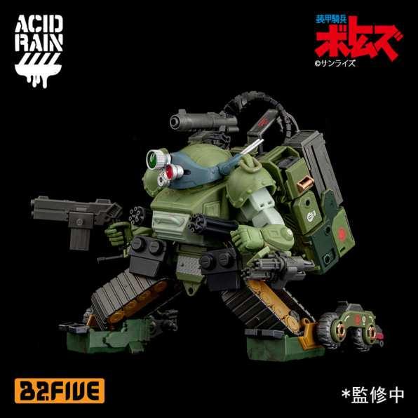 B2.Five Acid Rain K6 Jungle Team Scopedog ATM-09ST - Surveillance Port 06