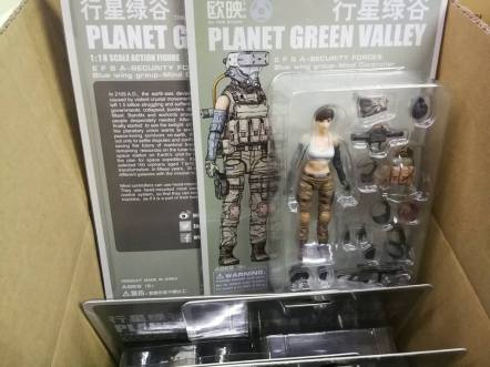 Ouying Studio Planet Green Valley Carded Sample - Surveillance Port 01
