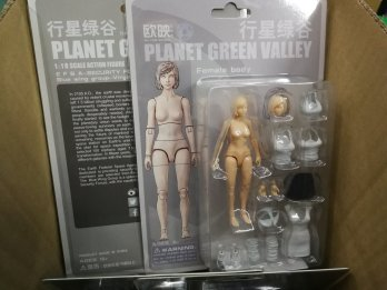 Ouying Studio Planet Green Valley Carded Sample - Surveillance Port 02