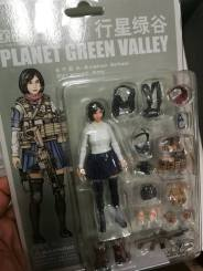 Ouying Studio Planet Green Valley Carded Sample - Surveillance Port 04