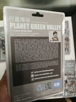 Ouying Studio Planet Green Valley Carded Sample - Surveillance Port 10