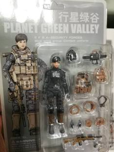 Ouying Studio Planet Green Valley Carded Sample - Surveillance Port 11