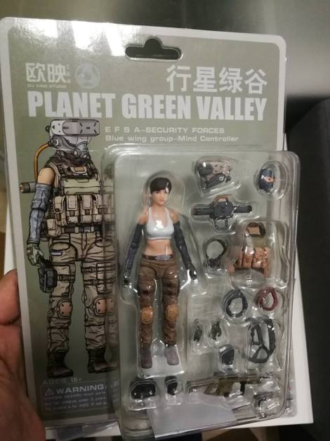 Ouying Studio Planet Green Valley Carded Sample - Surveillance Port 15