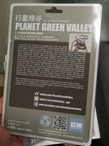 Ouying Studio Planet Green Valley Carded Sample - Surveillance Port 20