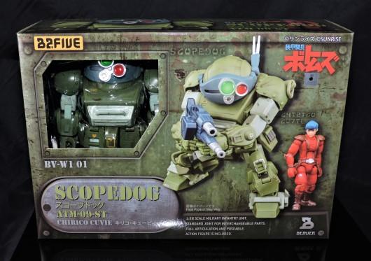 B2FIVE SCOPEDOG ATM-09-ST - SURVEILLANCE PORT (01)