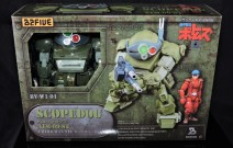 B2FIVE SCOPEDOG ATM-09-ST - SURVEILLANCE PORT (03)