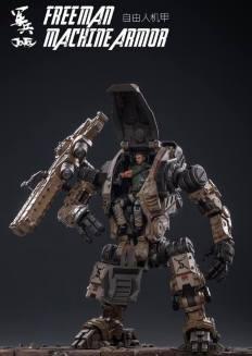 Joy Toy Dark Source 118 Scale Freeman Machine Armor - Surveillance Port 06