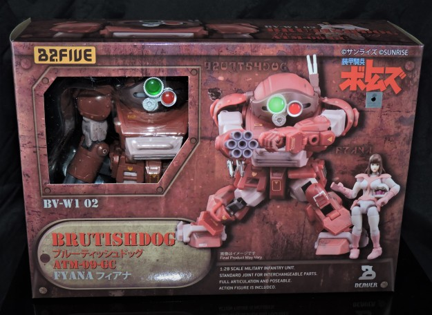 B2FIVE VOTOMS SERIES - BRUTISHDOG ATM-09-GC (02)