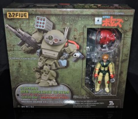 B2FIVE VOTOMS SERIES RED SHOULDER CUSTOM ATM-09-RSC (1)