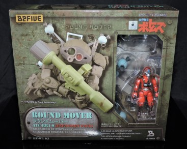 B2FIVE VOTOMS SERIES ROUND MOVER ATC-BRS-1 (1)