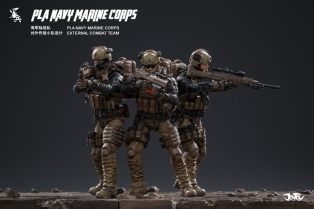 Joy Toy Pla Navy Marine Corps and Dio - Surveillance Port 04