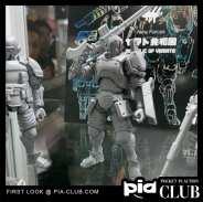 2019廣州CICF Acid Rain World - Surveillance Port (43)