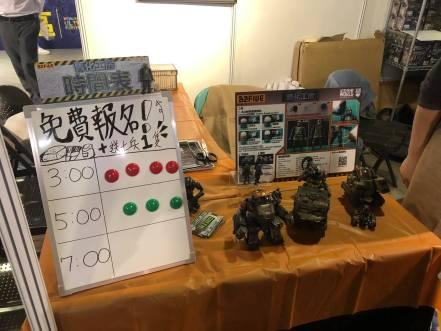 B2FIVE Acid Rain World Hong Kong Ultra Festival - Surveillance Port 08