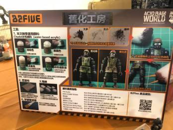 B2FIVE Acid Rain World Hong Kong Ultra Festival - Surveillance Port 09