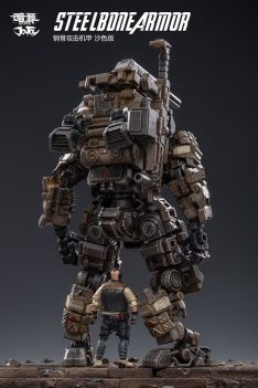 Joy Toy 1 24 Scale Steelbone Armor Mech - Surveillance Port 02