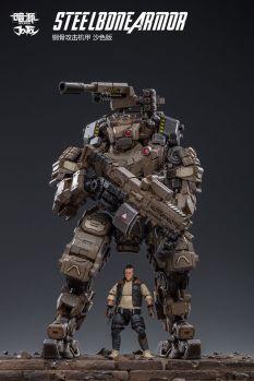 Joy Toy 1 24 Scale Steelbone Armor Mech - Surveillance Port 04