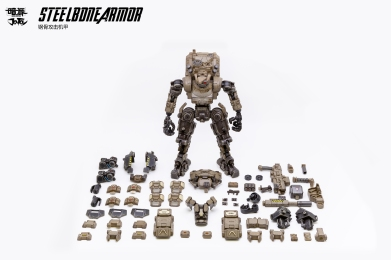 Joy Toy 1 24 Scale Steelbone Armor Mech - Surveillance Port 13