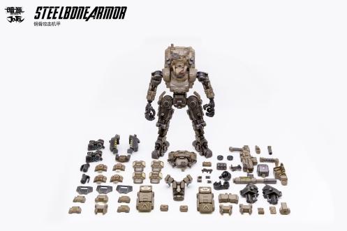 Joy Toy 1 24 Scale Steelbone Armor Mech - Surveillance Port 13