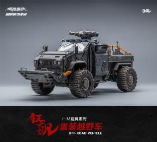 Joy Toy 118 Scale Hurricane Off Road Vehicle - Surveillance Port 01