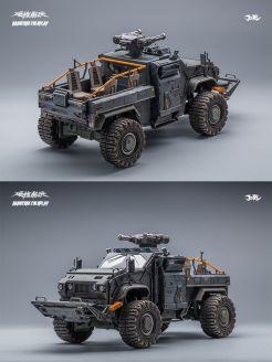 Joy Toy 118 Scale Hurricane Off Road Vehicle - Surveillance Port 07