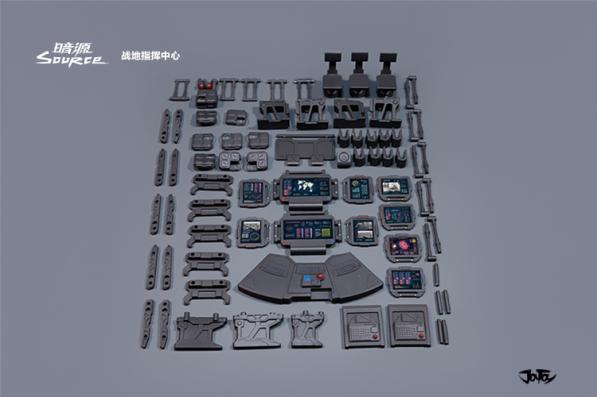 Joy Toy 124 Scale Source Series Battlefield Command Center - Surveillance Port 06