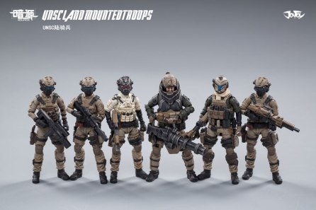 JOY TOY124 Inch Scale SOURCE series UNSC Team Land Mounted Troops - Surveillance Port 14