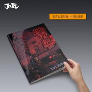 Joy Toy Comic Set - Surveillance Port 02