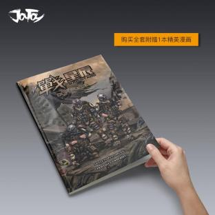 Joy Toy Comic Set - Surveillance Port 04