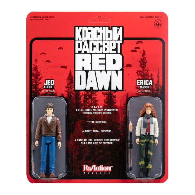 Super7 Red Dawn - Surveillance Port 01