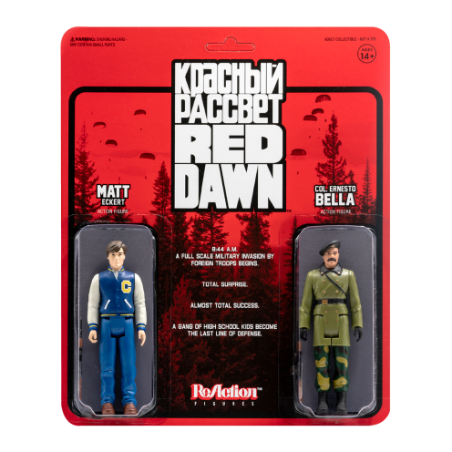 Super7 Red Dawn - Surveillance Port 04