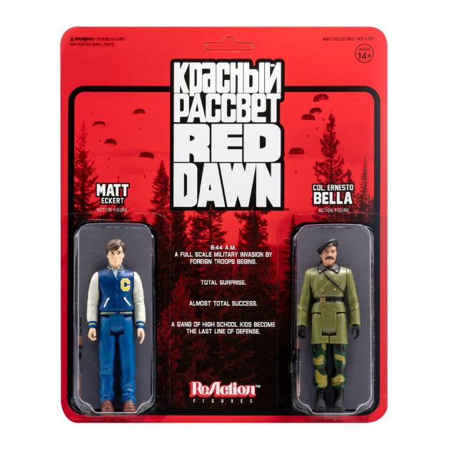 Super7 Red Dawn - Surveillance Port 04