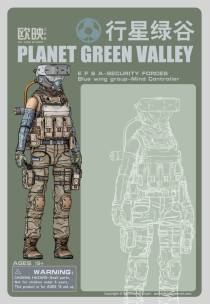 ouying-studio-planet-green-valley-efsa-security-forces-blue-wing-group-mind-controller-surveillance-port