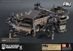 FAV-AP03 Field Defensive Perimeter Set - Surveillance Port 07