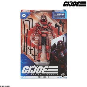 G.I.Joe Classified Cobra Red Ninja - Surveillance Port 01