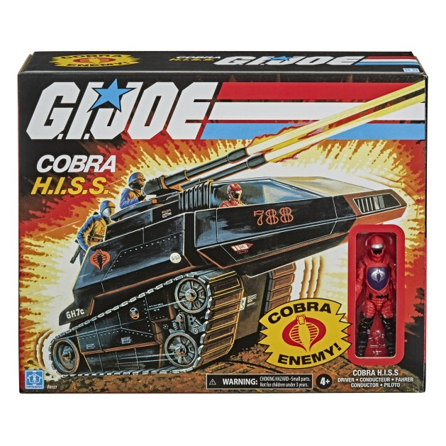 G.I.Joe Retro Cobra H.I.S.S. Tank - Surveillance Port 02