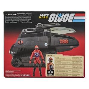 G.I.Joe Retro Cobra H.I.S.S. Tank - Surveillance Port 04
