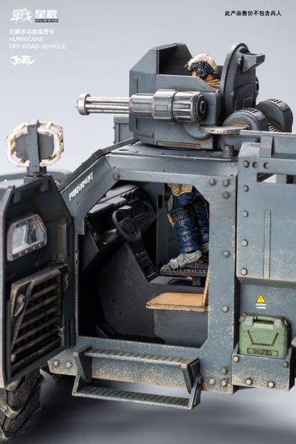 JOY TOY - 暗源 BofS Hurricane ORV - Surveillance Port 20