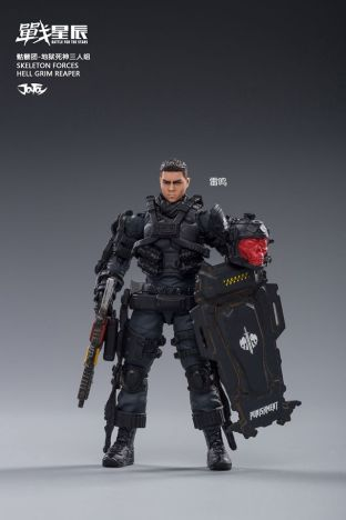 Joy Toy Skeleton Forces-Hell Grim Reaper - Surveillance Port 07