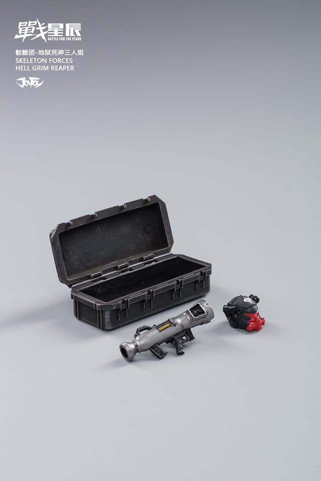 Joy Toy Skeleton Forces-Hell Grim Reaper - Surveillance Port 16